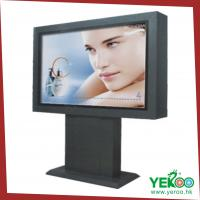Buy cheap High-quality horizontal scrolling display light box with LED on sale from wholesalers