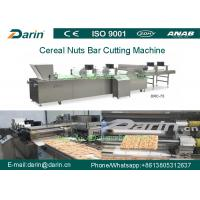 Buy cheap SS304 Cereal Bar Making Machine , cereal puffing machine / equipment from wholesalers