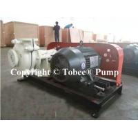 Buy cheap Centrifugal Slurry pump from China from wholesalers