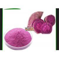 Buy cheap Edible Sweet Natural Vegetable Powder , Purple Dehydrated Potato Powder from wholesalers
