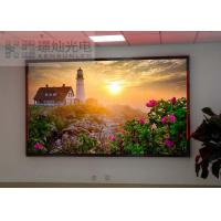 Buy cheap 300x200mm LED Billboard Display , Led Wall Display Screen For Studio 180X120 Dots from wholesalers