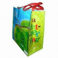 Buy cheap Nonwoven Laminated Shopping Bag, Ideal for gift, Reusable and Eco-friendly from wholesalers