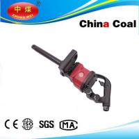 Buy cheap KG-3800S Industrial Heavy Duty Air Impact Wrench from wholesalers