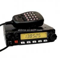Buy cheap Yaesu FT1802 Vehicle Transceiver /Car Radio,VHF,CTCSS/DCS from wholesalers