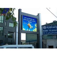 Buy cheap High Definition Video Digital Led Billboards Advertisement P4 P5 P6 P8 P8 10 P16 from wholesalers