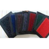 Buy cheap PVC Doormats from wholesalers