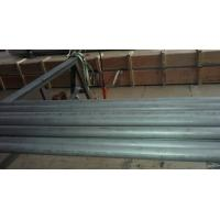 Buy cheap ss904L/Alloy904L/N08904/W.Nr.1.4539 stainless steel seamless tubes and pipes from wholesalers