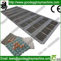 Buy cheap Egg Tray Molds injection mould making from wholesalers