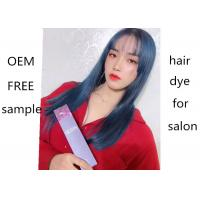 Buy cheap Less Ammonia Permanent Hair Dye Color Cream Free PPD 100 Ml OEM Private Label from wholesalers