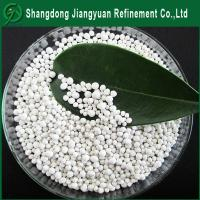 Buy cheap Competitive price magnesium sulfate for fertilizer use from wholesalers