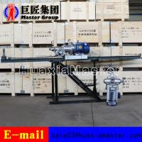 Buy cheap Made In China KHYD110 rock drill 5.5KW rock drill on sale from wholesalers