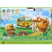 Buy cheap Promotional Cardboard Jigsaw Puzzles CMYK Printing For Children Educational from wholesalers