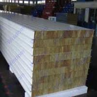 Buy cheap fiberglass insulation panels/rockwool insulation panel/board from wholesalers