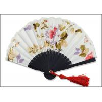 "Buy cheap 7.87"" Shell Shape Lace Folding Fans Heat Transfer Printing Korea Style product"