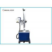 Buy cheap RF Plywood MDF Flying Laser Marking Machine , Co2 Laser Engraver 30W 20W from wholesalers