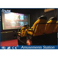 Buy cheap 12D Cinema Virtual Reality Simulator Electronic / Hydraulic Platform from wholesalers
