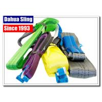Buy cheap Rainproof Double Ply Flat Lifting Slings Heavy Duty Tow Strap 4 Ton Capacity from wholesalers