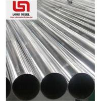 Buy cheap UNS S44660 High-performance Super ferritic stainless steel tube for MSF Distiller from wholesalers
