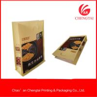 Buy cheap Grain Food Side Gusseted Flat Bottom Bags / Block Bottom Bags For Supermarket from wholesalers