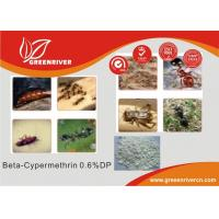 Buy cheap Beta Cypermethrin 0.6% Dp Home Pest Control Products For Cockroaches And Mosquitoes from wholesalers