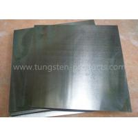 Buy cheap High Purity Molybdenum Plate Moly Belt As Vacuum Furnace Heaters Thickness 0.05mm from wholesalers