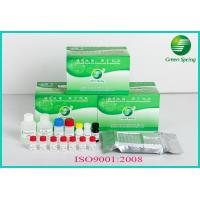 Buy cheap Zearalenone ELISA test kit from wholesalers