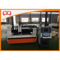 Buy cheap 300W / 500W / 750W Metal Plate Fiber Laser Cutter With Multi Mode 50 Hz from wholesalers