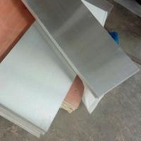Buy cheap AM50 AM60 magnesium alloy plate 195x1500x1500mm AZ91D AZ80A magnesium tooling plate thick thickness hot rolled plate from wholesalers