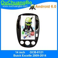 Buy cheap Ouchuangbo 14 inch digital screen dvd for Buick Excelle 2009-2014 with radio dual zone reverse camera androi 6.0 system from wholesalers