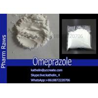 Buy cheap Pharma Raw Powder Omeprazole For Treatment Peptic Ulcer CAS No.73590-58-6 from wholesalers