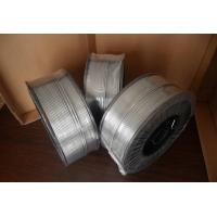 Buy cheap Zinc wire for Gas Cylinder 99.99% China supplier from wholesalers