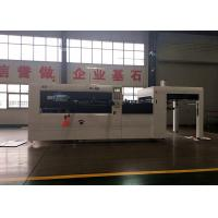 Buy cheap Model MY 1500 Automatic Corrugated Paperboard Die Cutting And Creasing Machine from wholesalers