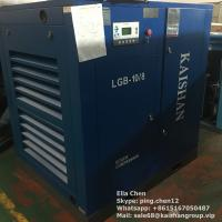 Buy cheap 350 Cfm 116 Psi A/C Power Screw Type Air Compressor LGB-10/8 380V 410V 55KW from wholesalers
