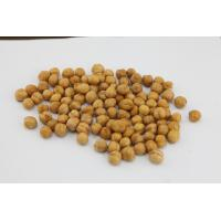 Buy cheap Real Cheese Made Crunchy Roasted Chickpeas Safe Raw Ingredient Kid Friendly from wholesalers
