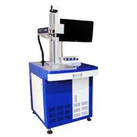 Buy cheap 300X300MM 50 Watt Fiber Laser Marking Machine Date Matrix For Stainless Steel from wholesalers