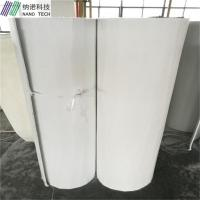 Buy cheap Aerogel Insulation for chemical,biological medicine pipes and equipment. from wholesalers
