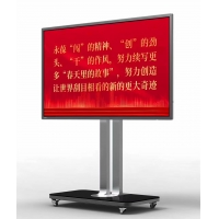 Buy cheap 75 Inch Multi Touch Smart Interactive Whiteboard 3840 * 2160 Resolution from wholesalers