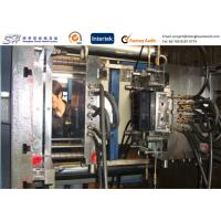 Buy cheap Injection Moulding Process Large PC / ABS Housing from wholesalers