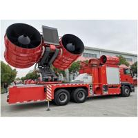 Buy cheap High Pressure Rescue Fire Truck Monolithic Clutch 430mm Diameter Large Smoke Exhaust product