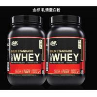 Buy cheap OEM strong effect whey protein nutritional supplement strong muscle whey protein powder capsules from wholesalers