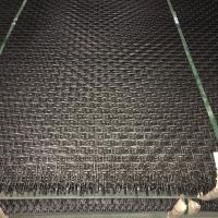 Buy cheap Crimped Wire Mesh,Construction mesh panel,3.0-6.0mm,2