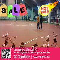 Buy cheap Best price PVC carpet grain sports floor for indoor stadium from wholesalers