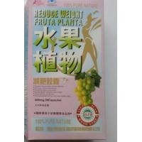 Buy cheap Safety fast Reduce Weight Capsule, Female Fruta Planta Reduce Weight Pills for waist, face from wholesalers
