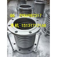 Buy cheap Corrugated Axial Internal Pressure Ripple Rubber Compensators from wholesalers