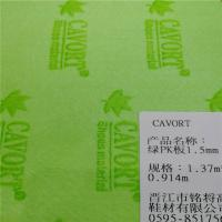 Buy cheap Cavort Insole Board Material 1.5mm Green PK Non Woven Insole Board from wholesalers