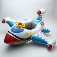 Buy cheap Babies Ride On Inflatable Float Boat Airplane Shaped 1 - 4 Years Old Baby Seats from wholesalers