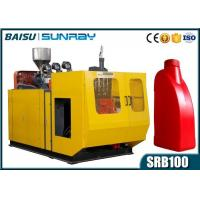Buy cheap SRB65-2 HDPE Blow Moulding Machine 1L Motor Bick Engine Oil Bottle Blow Molding Machine from wholesalers