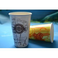 Buy cheap Eco - Friendly Tea Disposable Paper Cups Single Wall 9oz 260ml from wholesalers