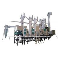 Buy cheap Mini Combined auto rice mill plant rice mill machine price philippines for rice mills from wholesalers