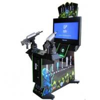 Buy cheap Aliens Extermination Arcade Game machine from wholesalers